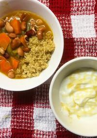 キヌアカレーと蜂蜜ヨーグルト 健康 朝食