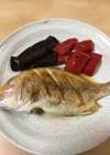 鯛のソテー かぼすオリーブソース