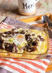 ミルクポテトとコンビーフのチーズ焼き