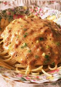 夫が作るタラコ納豆スパゲティ