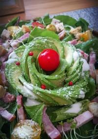 アボカドローズサラダ