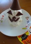 ハロウィンのアイスケーキ