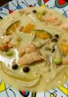 鮭と南瓜のクリームシチュー
