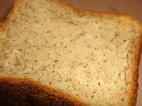 ホームベーカリーでパン作り 紅茶パン