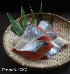 自家製:塩鮭