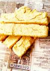 糖質制限❤本当美味♥チーズおからクッキー