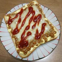 簡単♪絶品♪納豆トースト