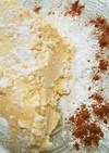 糖質制限!炊飯器でチーズケーキ♪