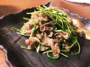 激ウマ!豆苗と牛肉のハニーマスタードの写真
