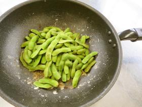 焼き枝豆 onフライパン