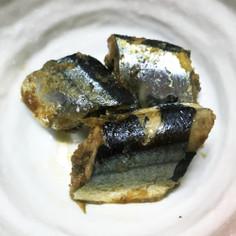 ちょっと一手間*秋刀魚の甘露煮