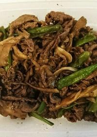 簡単主食 牛肉とししとうの山椒炒め煮