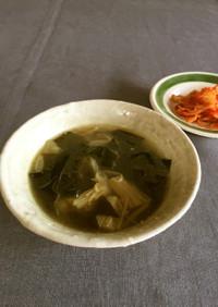 黒にんにくのわかめスープ