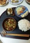 西京焼き定食(血管ダイエット食924)