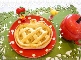 こえだちゃんのパンレシピ♥アップルパイ