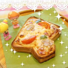 こえだちゃんのパンレシピ♥きのこピザ