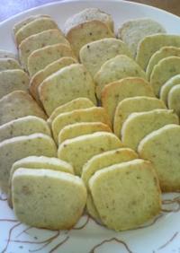 ザータルとチーズのクッキー