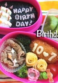 お誕生日 お弁当☆薄焼き玉子 ミニバラ