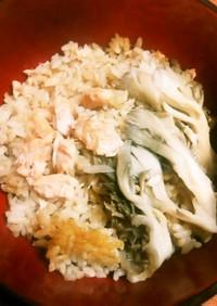 簡単!鮭と舞茸とバターDE炊き込みご飯♪