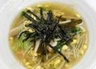 厚揚げと大豆モヤシのスープ