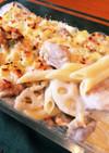 ゆず香る鶏肉とレンコンのペンネグラタン