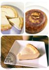 絹豆腐とヨーグルトde炊飯器チーズケーキ