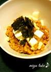 角切りクリームチーズと山芋の納豆♪