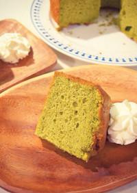 緑茶葉入り!香りと苦味の濃い抹茶シフォン
