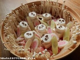 はんぺんで簡単可愛い★パンダいっぱい鍋