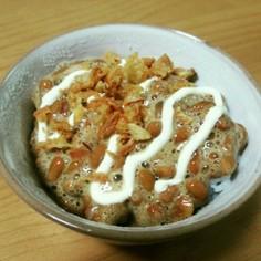 サクサク新感覚!簡単 朝食 納豆ごはん