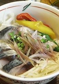 〆鯖のエスニック丼