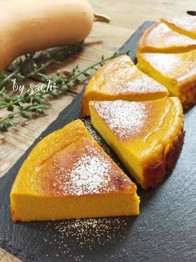 ハロウィンにも!かぼちゃのチーズケーキ