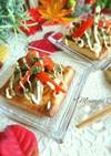 秋鮭と舞茸のカレー風味❤油揚げカナッペ