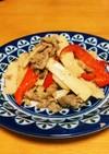 マコモダケと牛バラ肉のあっさり炒め
