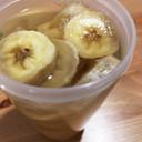 まろやかりんご酢で♪バナナ酢