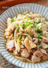 鶏もも肉と山盛りきのこのバタポン炒め