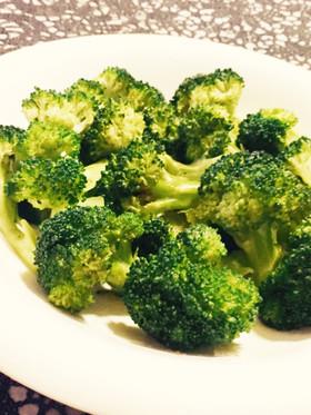 糖質制限◆超簡単コンソメブロッコリー