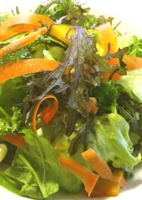 ハロウィンカラーのサラダ