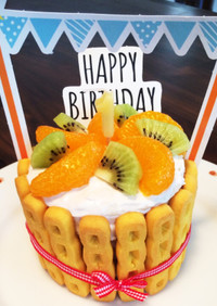 1歳 誕生日ケーキ ベビーダノン 簡単