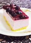 ブルーベリーのレアチーズムースケーキ