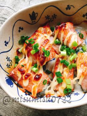 お弁当に☆簡単!生鮭のマヨネーズ焼き