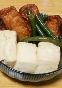 【レンジで簡単】さつま揚げと豆腐の煮物