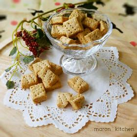 ザクザクヘルシー♥やみつき全粒粉クッキー
