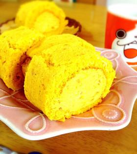 お砂糖なし粉30gほぼ南瓜のロールケーキ