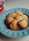 ボックスシュガーミニ簡単ドロップクッキー
