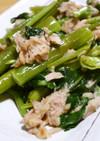 味付け不要!空心菜とシーチキンの炒め物