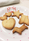 食物アレルギー対応♡米粉クッキー