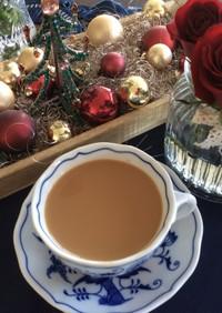 ⭐︎Wカフェインで鴛鴦茶♬