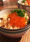 燻製秋鮭の炊き込み親子御飯