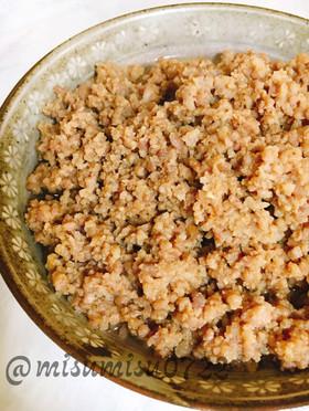 作り置きやお弁当に!煮るだけ簡単☆肉味噌